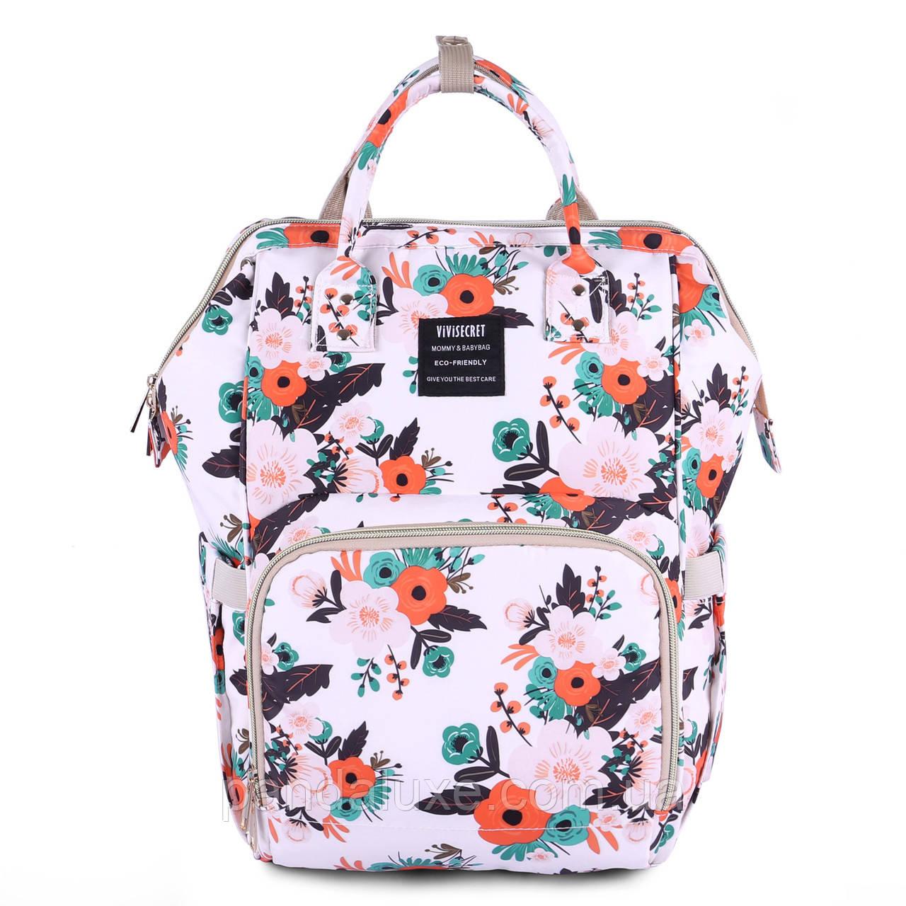 Женский рюкзак сумка Цветы ViViSECRET