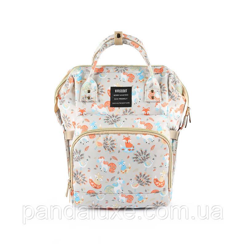 Женский рюкзак сумка Лисы ViViSECRET, фото 2