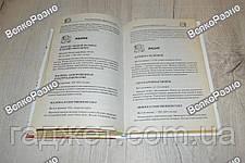 """Книга""""Быстрое консервирование 485 домашних рецептов"""", фото 3"""