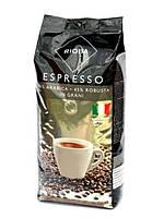 Кофе зерновой Rioba Espresso Silver, 1 кг