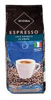 Кофе зерновой Rioba Espresso Platinum (арабика), 1 кг