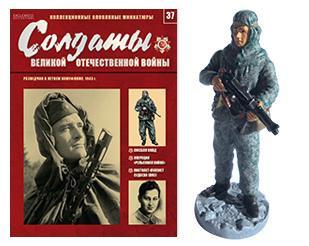 Солдаты Великой Отечественной войны №37