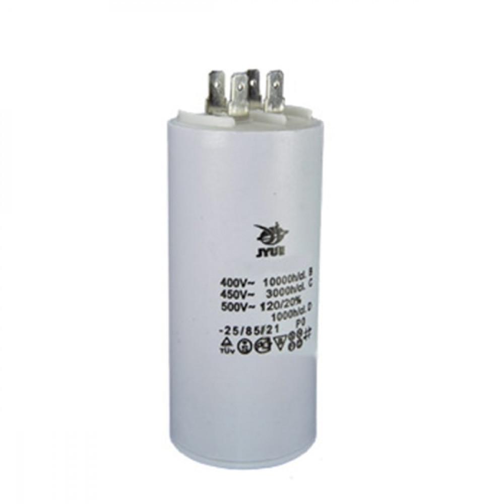 Конденсатор робочий JYUL 100 мкф - 450 VAC (60х120 мм) K