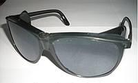 Очки 0276 Г-2 VITA (зелёное стекло) (ZO-0015)