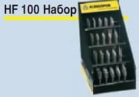 Набор твердосплавных борфрез HF100