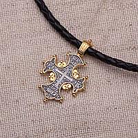 Серебряный православный крестик с позолотой