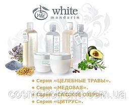 Скраб-масло для тела органическое натуральное Эластичность и омоложение кожи Whitе Mandarin(серия Медова 250ml, фото 2