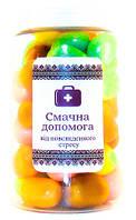 Конфеты Від повсякденного стресу Сладкая помощь Вкусная помощь Sweet help