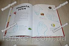 """Книга """"Секреты активного долголетия"""", фото 3"""