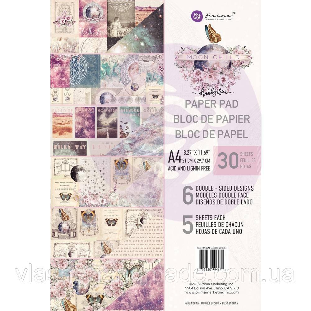 Набір двостороннього паперу - Moon Child - Prima Marketing - А4  Ціна за 1.5 набору!!!