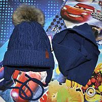 Модная зимняя шапка и шарф Grans (Польша)., фото 1