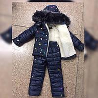Куртка и штаны, костюмы зимние детские на овчине синий. Комбинезон зимний детский (104-122), фото 1