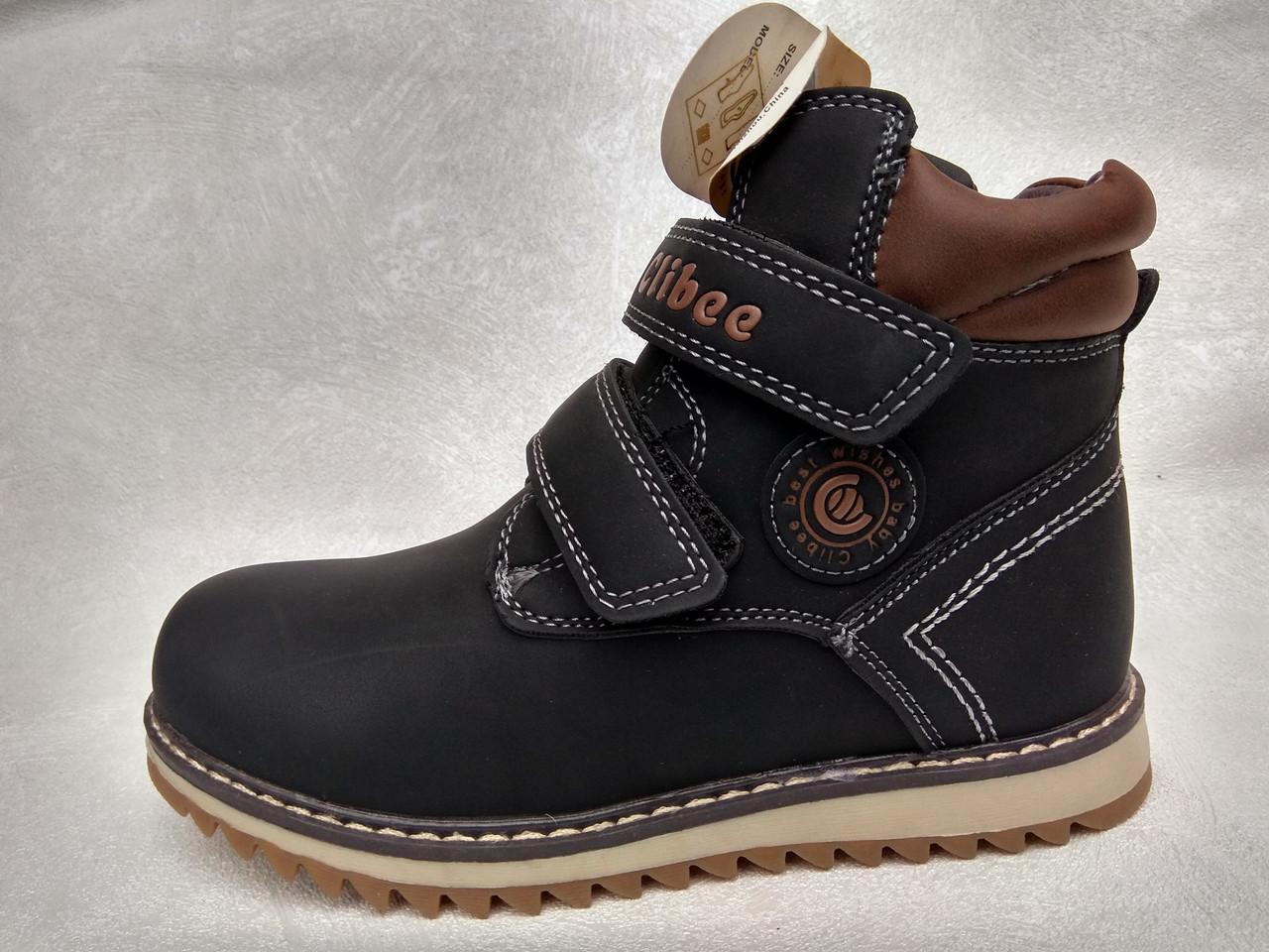 dc75c81f2c58a6 Зимние ботинки для мальчиков Clibee оптом (р.32-37: продажа, цена в ...