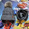 Модная зимняя шапка и шарф для мальчика Grans (Польша).