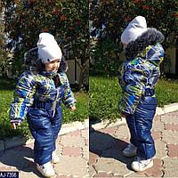 Комбинезон детский зимний на флисе голубой 80-98 см