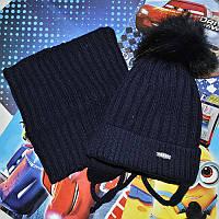 Модная зимняя шапка и снуд для мальчика Grans (Польша)., фото 1