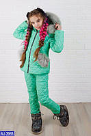 Детский зимний костюм мятный на флисе. Размеры 116-146