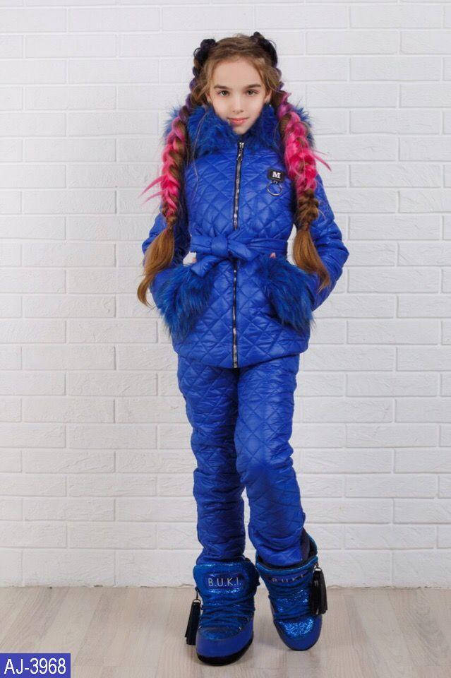Детский зимний костюм синий на флисе. Размеры 116-146, фото 1