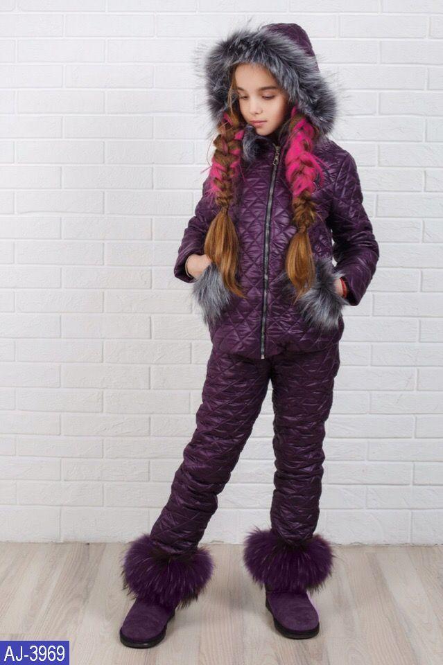 Детский зимний костюм сиреневый на флисе. Размеры 116-146, фото 1
