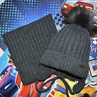 Модная зимняя шапка и снуд для мальчика Grans (Польша).