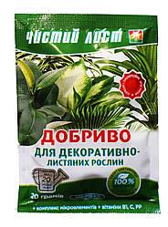 Чистий лист кристалічна добриво для Декоративно-листяних рослин 20 гр.