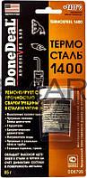 DoneDeal DD6799 Термосталь термостойкий ремонтный герметик, 85 г