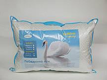 Подушка лебяжий пух (искусственный) 50х70