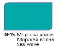 """Колер концентрат ТМ """"Зебра"""" морская волна 15"""