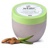 Пилинг для тела органический Эластичность и омоложение кожи White Mandarin (серия Целебные травы) 250мл