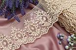 Кружево бежевого цвета с винтажными овалами, ширина 12 см, фото 2