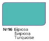 """Колер концентрат ТМ """"Зебра"""" бирюза 16"""