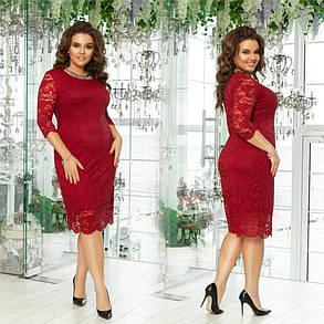 Эффектное гипюровое женское платье Изумрудное. (3 цвета) Р-ры: 48-58. (138)976., фото 2