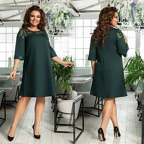Славное женское платье с вышивкой и паетками Бордо. (3 цвета) Р-ры: 48-54. (138)987., фото 2