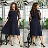 Хорошенькое женское платье с жемчугом Синее. (3 цвета) Р-ры: 48-54. (138)988.