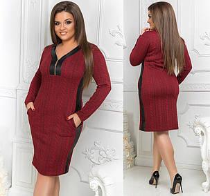 Вязаное трикотажное женское платье Бордо. (3 цвета) Р-ры: 48-54. (138)806., фото 2