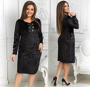 Бархатное женское платье Чёрное. (3 цвета) Р-ры: 48-54. (138)834. , фото 2