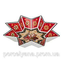 Салатница звездочка 17 см Christmas Lefard