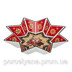 Салатница звездочка 26 см Christmas Lefard