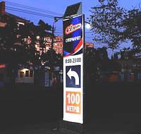Освещение рекламной вывески 2х2 м