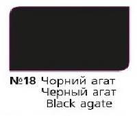 "Колер концентрат ТМ ""Зебра"" чёрный агат 18"