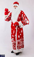 Взрослый карнавальный костюм - Дед Мороз