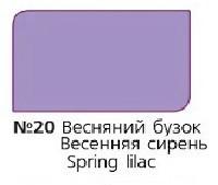 "Колер концентрат ТМ ""Зебра"" весенняя сирень 20"