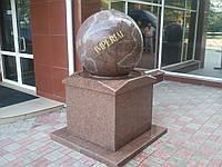 "Фонтан ""Плавающий шар"" из гранита"