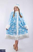 Взрослый карнавальный костюм - Снегурочка