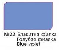 """Колер концентрат ТМ """"Зебра"""" голубая фиалка 22"""