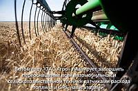 ТАС Агро внедряют системы точного земледелия