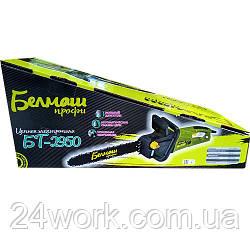 Электропила Белмаш БТ-2950 Профи