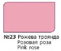 """Колер концентрат ТМ """"Зебра"""" розовая роза 23"""