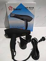 Фен для волос с двумя насадками Domotec MS-0218 2200 Вт