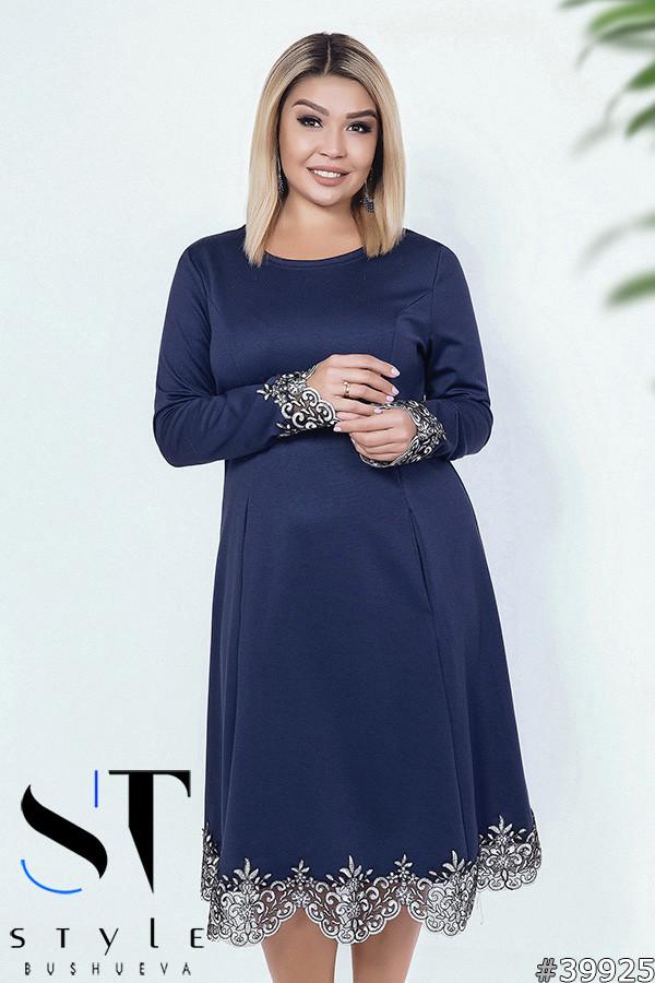 Платье женское,батал р.50,52,54,56 ST Style
